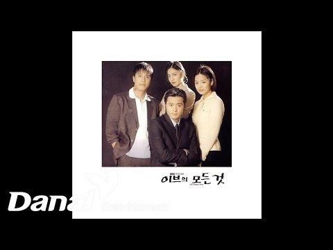 핑클 (Fin.K.L) - '이브의 모든 것 OST' - True Love