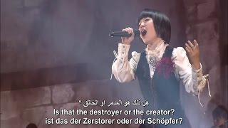 اغنيه انمي هجوم العمالقه مترجمه Attack on Titan - (feat. Mika Kobayashi - Live) HD