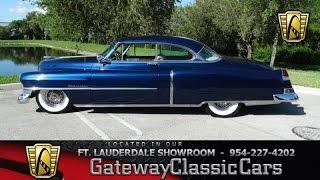 1942 Cadillac Series 62 Videos