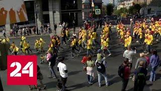 Тысячи людей в полосатых костюмах: во Владивостоке отмечают День тигра - Россия 24
