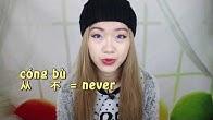 how to write chinese like a native speaker