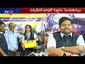 Sri Chaitanya Students Europe Education Trip Success Meet | Hyderabad | TV5 News