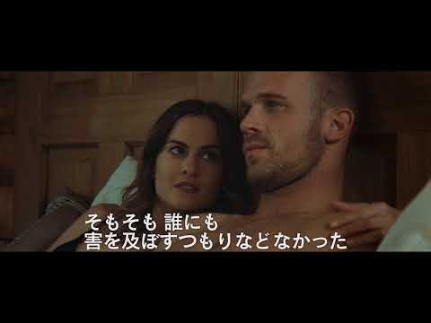 【映画】★シャドウ・エフェクト(あらすじ・動画)★