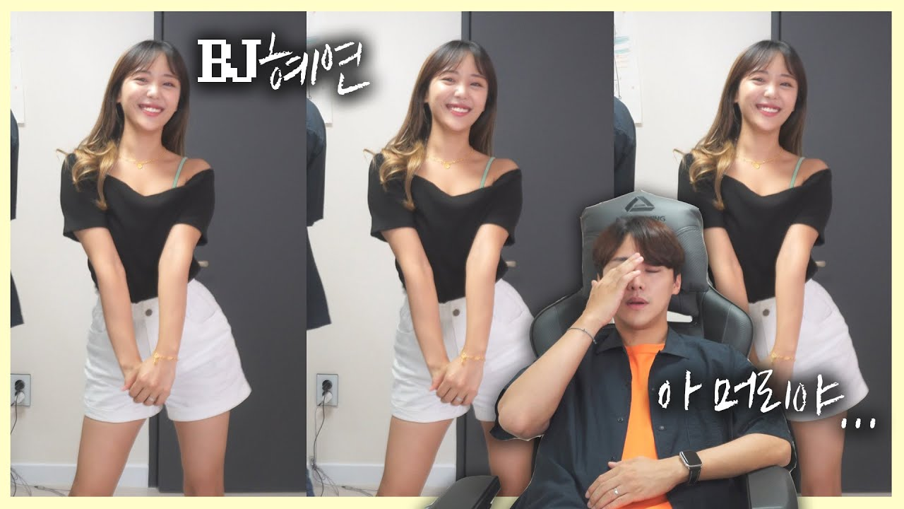 아내가 여캠BJ 데뷔를 한다면 남편 반응은?!?ㅋㅋㅋㅋ(feat. 커플 제로투)