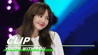 LISA questioned trainees about their effort on dancing LISA灵魂拷问训练生 |YouthWithYou青春有你2| iQIYI