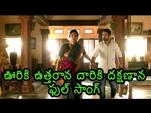 Uriki Utharana Aravinda Sametha Last Climax Video Song Editing By Sai Kumar