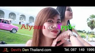 Cute Girls Devil's Den Thailand  Devils Den Thailand  youtube channel url