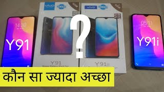 Comparison of Vivo Y91 vs Vivo Y91i | कौन सा सबसे अच्छा Y91 vs Y91i Compare