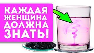 99 женщин не знают о 10 неожиданных применениях копеечной марганцовки