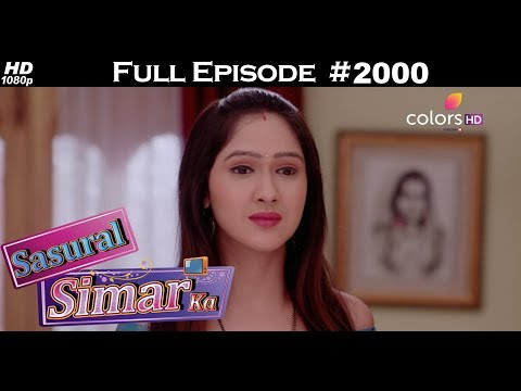 Sasural Simar Ka - 18th December 2017 - ससुराल सिमर का - Full Episode