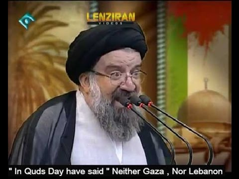 Ayatollah Khatami : Palestinians are indebted to Iran from bread to bullet