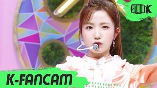 [K-Fancam] 아이즈원 혼다 히토미 직캠 '환상동…
