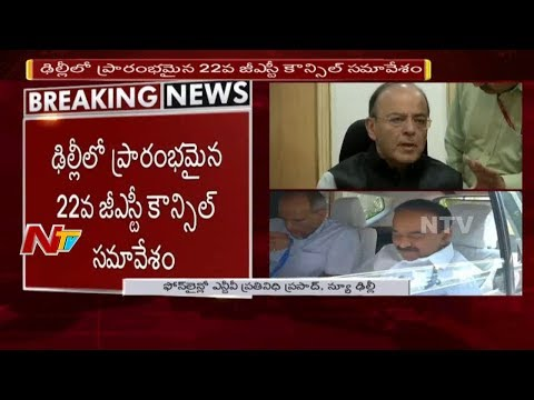 22nd GST Council Meeting in Delhi || Key Points to be Discussed || NTV