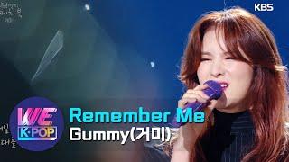 Gummy(거미) - Remember Me(기억해줘요 내 모든 날과 그때를) (Sketchbook) | KBS WORLD TV 201127