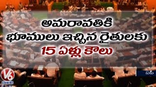 AP Assembly Clears Proposal For Three Capitals, Opposition Continue Protest