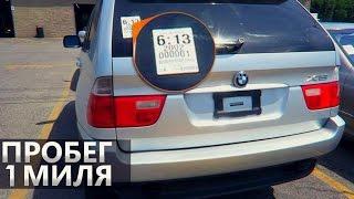 Старый БМВ X5 с пробегом 1,5км на Аукционе в Америке