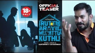 18+ Adults Only Watch - Iruttu Araiyil Murattu Kuthu Director Exclusive Interview