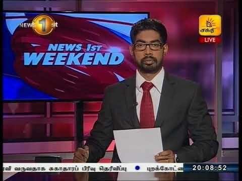 News 1st: Prime Time Tamil News - 8 PM | (18-11-2017)