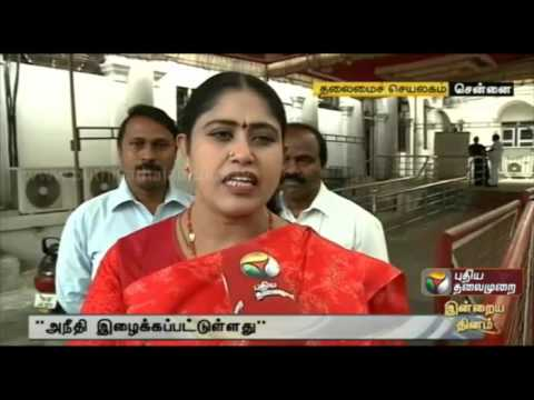 Congress Party has done Injustice to Me: MLA S Vijayadharani | Puthiya Thalaimurai TV