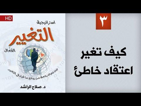 film chennai express مدبلج بالعربية
