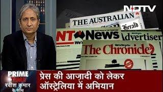 Prime Time With Ravish, Oct 21, 2019 | ख़ूब लड़ा Australia का Media, खूब झुका भारत का Media