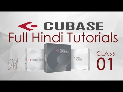 Complete Cubase Tutorials for Beginners in Hindi (Lesson 1: Download, Install, Sound Set Up)