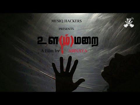ULA(M)MARAI | Tamil Psycho Thriller Short Film | MusiQ Hackers