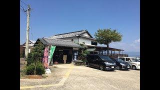 2017 九州日帰りツーリング ~西海町(長崎県)の「海の駅 船番所」にラ...