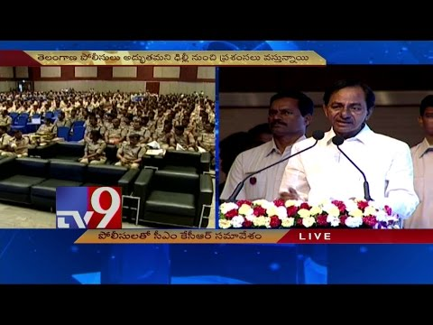 CM KCR addresses Telangana State Police - TV9