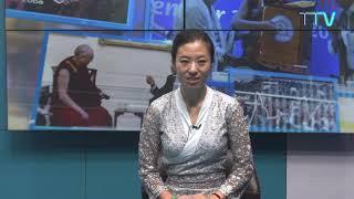 《本周西藏》第145期2019年8月23日