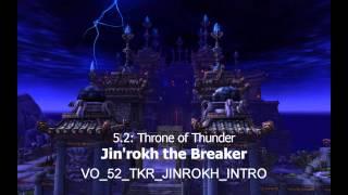 5-2-jinrokh-the-breaker-throne-of-thunder-audio
