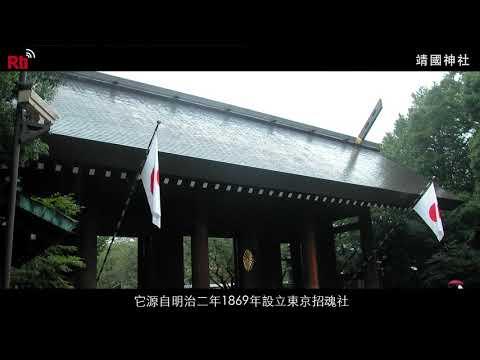 東京靖國神社遊就館|旅行‧ 遇見建築#14 《世界大國民》