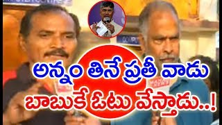 If KCR Want To Talk About Andhra Politics, He Should Come & Speak in AP | Vijayawada |People's Voice