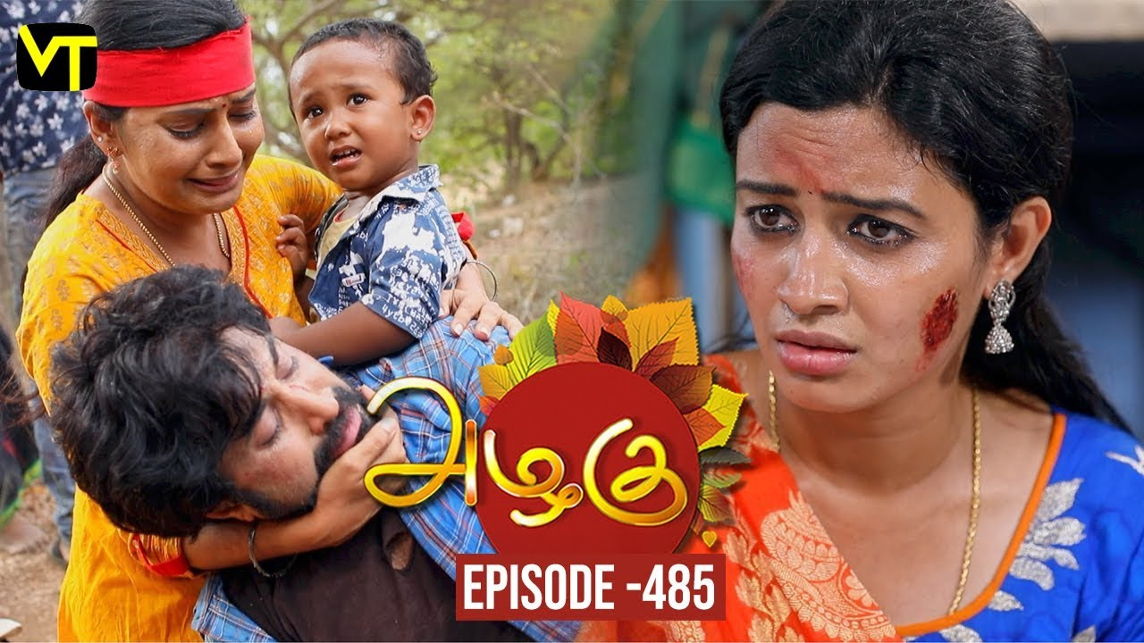 Azhagu - Tamil Serial | அழகு | Episode 485 | Sun TV Serials | 24 June 2019 | Revathy | VisionTime