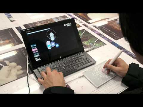 osu!tablet playtest #2