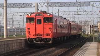懐かしの八戸線キハ40系タラコ色3両編成八戸駅到着シーン 2010年9月2日