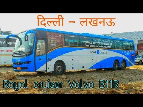 Upsrtc & Royal cruiser || Volvo B11R 14.5m Euro -3 || Delhi to ...