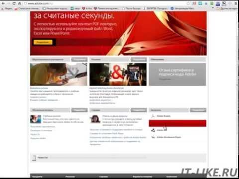 Как исправить сбой Shockwave Flash в Google Chrome