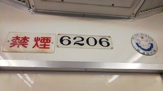 名鉄6000系6006F普通佐屋行後編〖須ヶ口➯津島〗前面展望