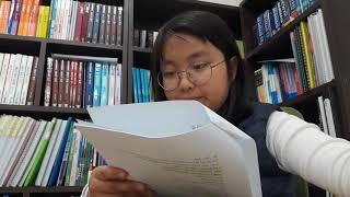 수성구 회화 내신 수능 영어교습소 :강성영어 샬롯의 거…