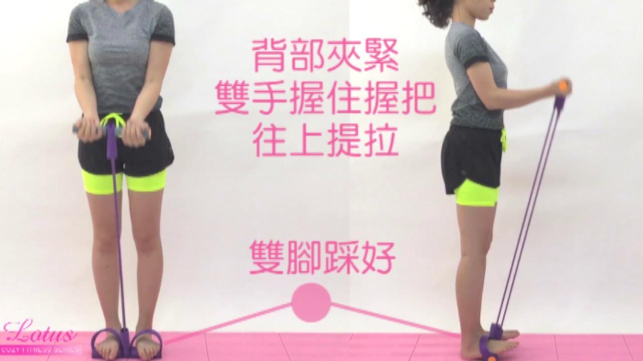 魔力健身纖腰彈力繩 - YouTube