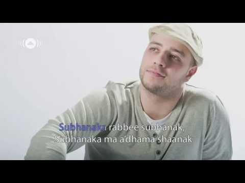 Maher Zain Feat. Mesut Kurtis - Subhana Allah