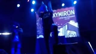 Oxxxymiron - Где нас нет (Киев, 2015)