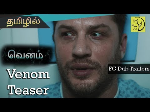 (Tamil) Venom Teaser Trailer Tamil Dubbed With Tamil Subtitles   FC Dub Trailers
