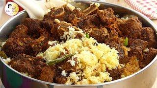 বযচলর ও  পকনক সপশল ঝটপট বরযন রননর সহজ রসপ  Beef Biryani Recipe by Aysha
