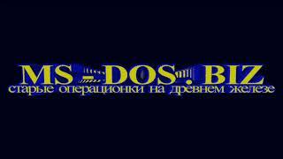 установка MS DOS 6.22 с CD