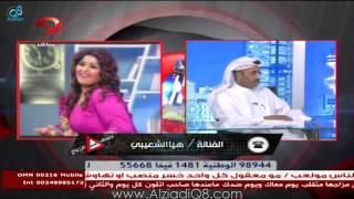 هوشة ( طارق العلي مع هيا الشعيبي ) على الهواء عبر قناة سكوب مع مي العيدان 17-5-2014