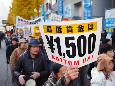 最低賃金1,500円デモ@新宿