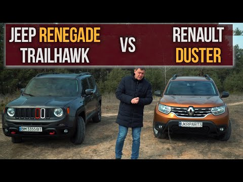Renault Duster VS Jeep Renegade TrailHawk