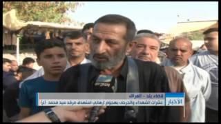 عشرات الشهداء والجرحى بهجوم ارهابي استهدف مرقد سيد محمد  (ع)